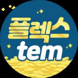 FLEX-Tem