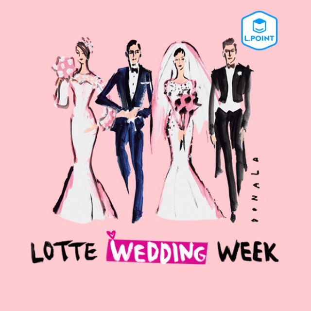 LIVING WEDDING FAIR (2/12~19)