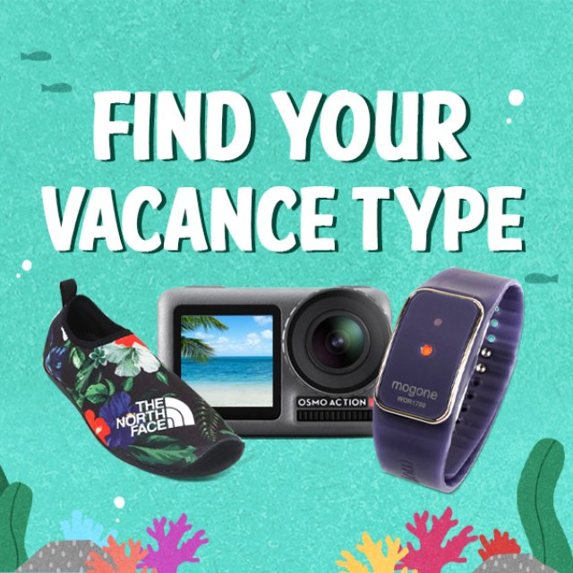 Find your vacance type
