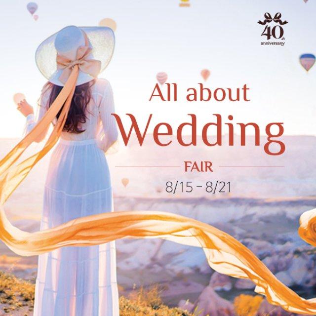 All My Wedding Fair