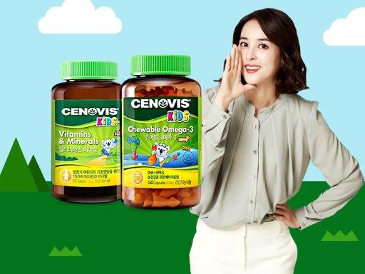 [세노비스] 비타민