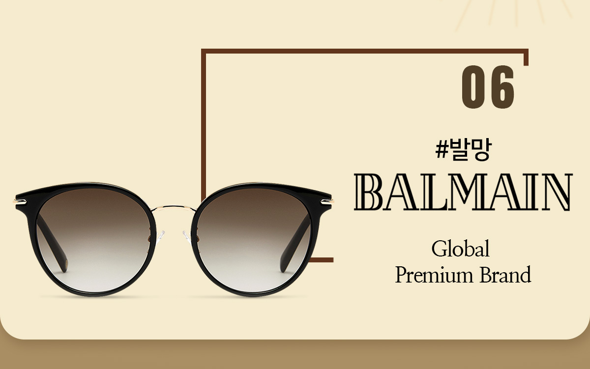 발망 Global Premium Brand
