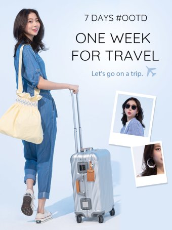 One week for travel♥