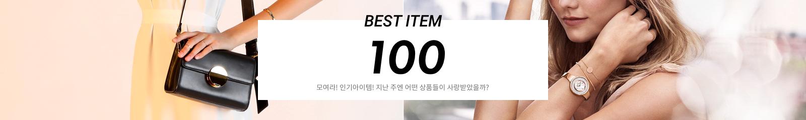 베스트 100 비쥬얼 이미지