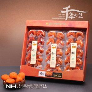 산지직송 - 농협 천년의맛 상주곶감 반건시(1.8kg, 30입) / 무료배송