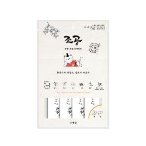 조앤강 조공 한방 보양 삼계탕전 (4P)
