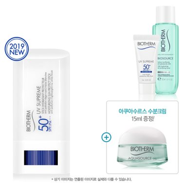 (5월)UV 수프림 선스틱 20g 세트
