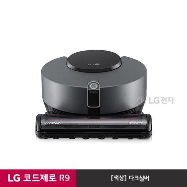LG 코드제로 R9 청소기 R958DA (다크실버/스마트인버터모터)