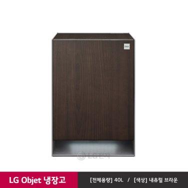 오브제 냉장고 B048NC (40L/내츄럴브라운)
