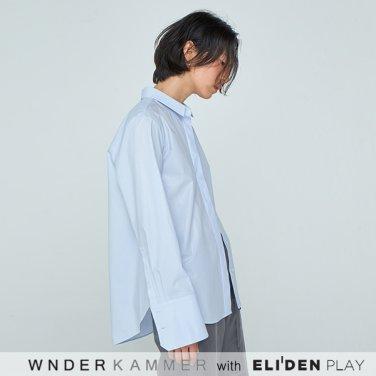 [분더캄머:WNDERKAMMER] 20SS Glossy Basic Shirts Light Blue (WK0S3-GBSH010)
