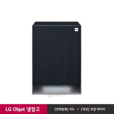 오브제 냉장고 B048RC (40L/로얄네이비)