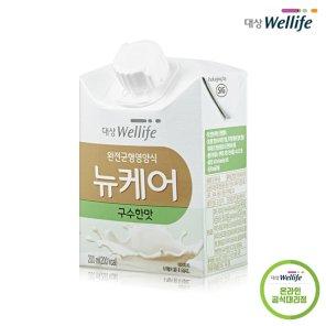 [대상웰라이프] 뉴케어 일반식(200mlX30)-구수한맛