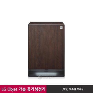 오브제 가습 공기청정기 AW068FNA (내츄럴브라운/쾌속공기청정)