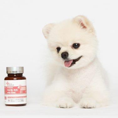 아브힐하트 강아지심장병 영양제