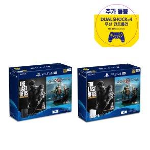 PS4 플스4 프로 1TB 갓오브워4 + 라오어 + DS4 총 2대 / DS4프로번들