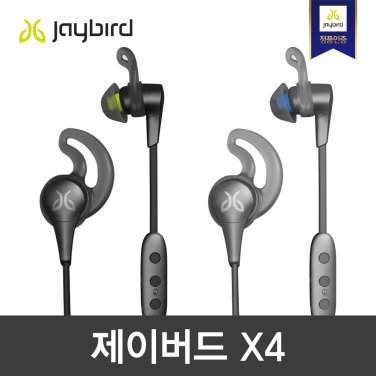 [제이버드] 국내정품 X4 블루투스 이어폰 / 악세서리팩+충전 크래들 증정