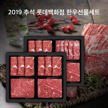 [신동화축산] 설맞이엘롯데4호 外 한우 선물세트 모음전