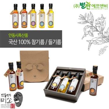 [e방앗간] 국산 100% 명품 참기름/들기름 선물세트 모음전