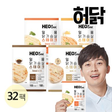 [특가] 일품 닭가슴살 스테이크 100g 4종 32팩