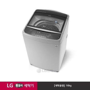 통돌이 세탁기 T16DU (16kg/미드프리실버)