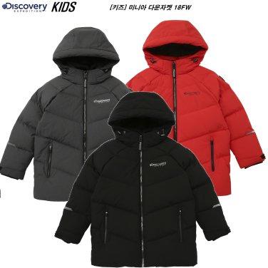 키즈 미니아 다운자켓 DKDJ59861
