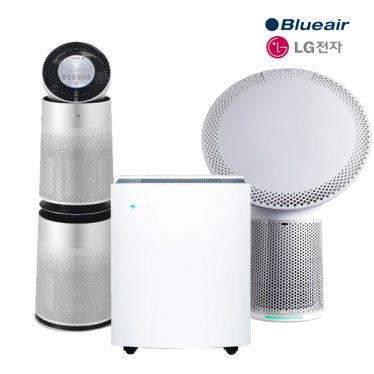[블루에어外] 깨끗한 공기를 부탁해♡ 미세먼지 타파 인기 공기청정기