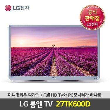 [LG] 무료설치배송 27TK600D 68.5cm TV모니터 (16대9와이드/1920x1080/스피커내장/리