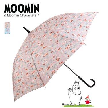 자동 장우산 MNU-704