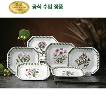 팔각접시(소) 6p(BG)
