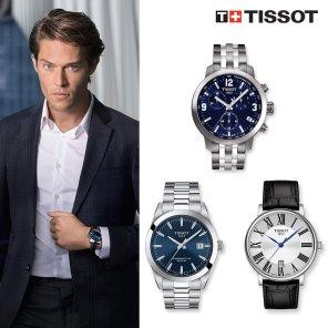[티쏘] 전통을 기반한 혁신, 스위스메이드 BEST 남자 시계 추천