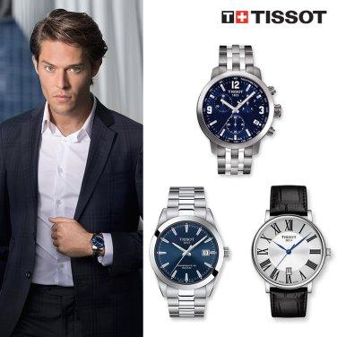 [티쏘] BEST 남자 시계 추천, 전 구매 사은품 증정