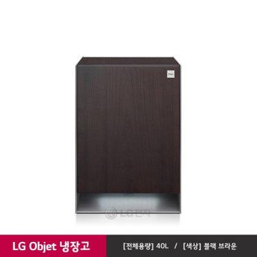 오브제 냉장고 B048BC (40L/블랙브라운)
