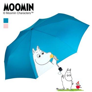 3단 우산 MNM-701