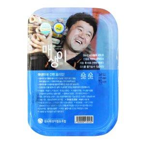 남도/완도매생이 완도 냉동 매생이 100gx10팩