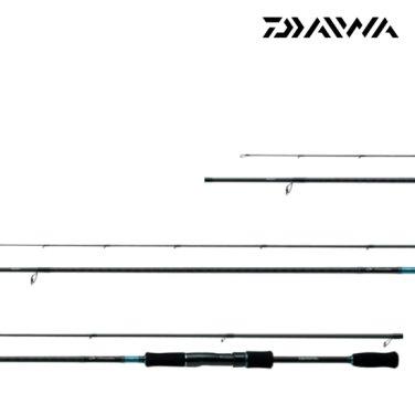 에메랄다스 MX 79L/MH-S BOAT 팁런낚시 에깅낚시대