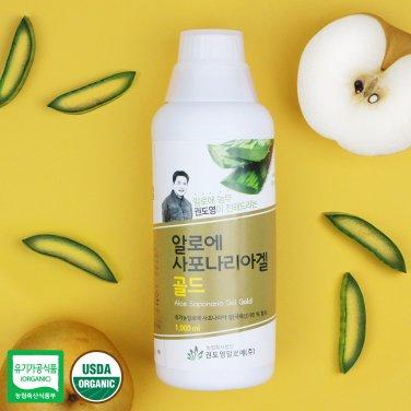 껍질째먹는 유기농 알로에겔 알로에즙 배즙 첨가(1,000ml*1병) / 무료배송