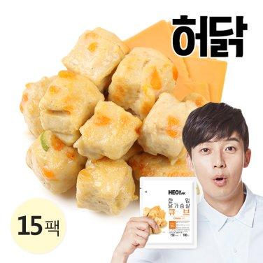 한입 닭가슴살 큐브 치즈 100g 15팩