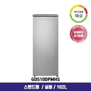[으뜸효율환급대상] 위니아 스탠드형 김치냉장고 GDS10DPMHS (102L) 딤채