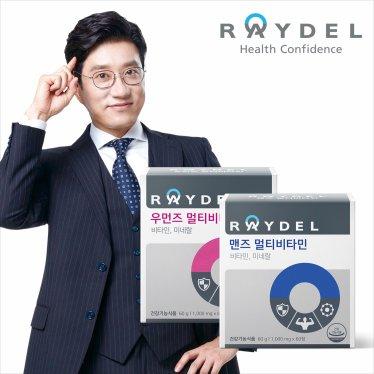레이델 맨즈 멀티비타민(60정/ 2개월) + 우먼즈 멀티비타민(60정/ 2개월)