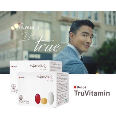 Denps 트루바이타민 (30포) x 2박스