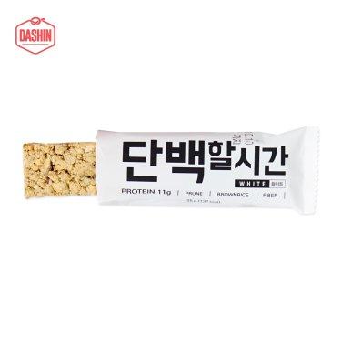 고단백 통곡물바 단백할 시간 화이트 2박스 (35g*20입) / 무료배송