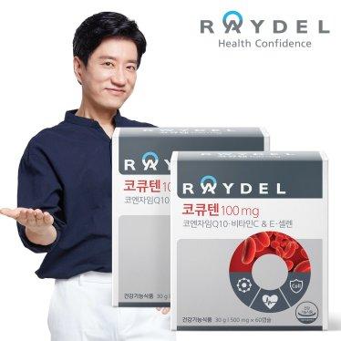 레이델 코큐텐100 (60캡슐/2개월분) X 2개 세트