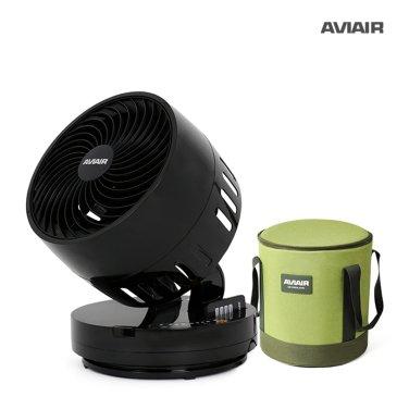 에비에어 AVIAIR 서큘레이터 R8 블랙 + 전용캐리백