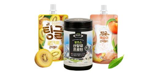 [한국생활건강] 우리 건강 먹으면서 관리하자! 건강맛집 추천템!!