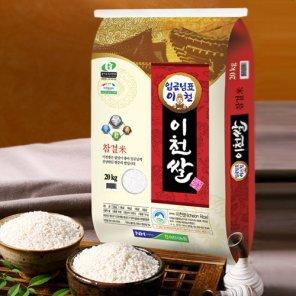 임금님표 이천쌀(19년산) 20kg