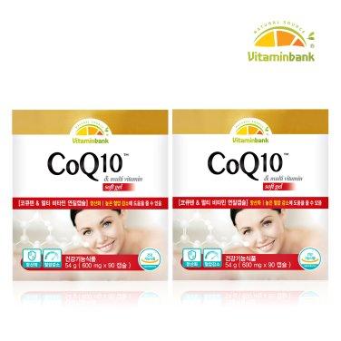 코큐텐 멀티비타민 연질캡슐 (90캡슐) x2개 세트