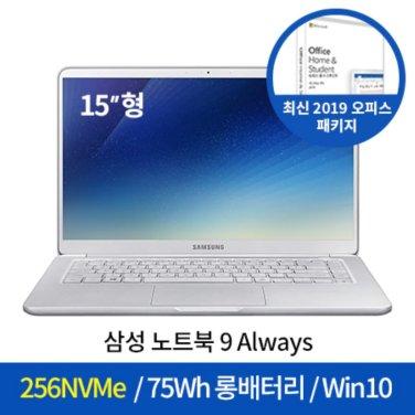 MS오피스 패키지) 특가! 노트북 9 Always NT900X5U-K24M