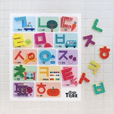타이거목욕놀이벽그림+스티커-한글