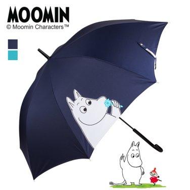 자동 장우산 MNU-701