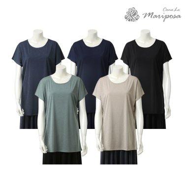 숙녀 아이스 롱 티셔츠 MA21341 (5color)